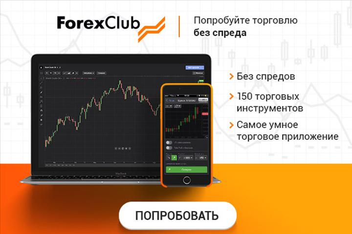 Какая выгода у forex от клиентов махинации aforex